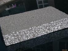聚苯颗粒保温砂浆